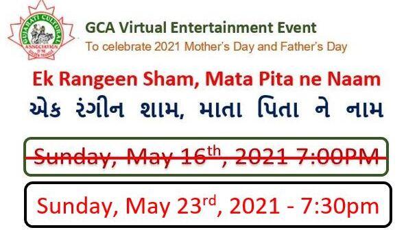 GCA Event 2